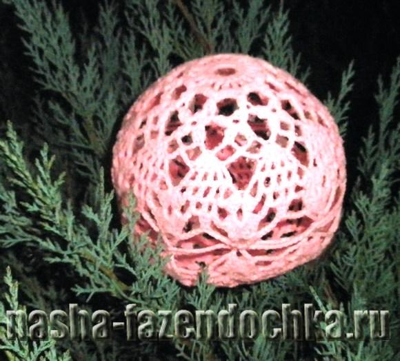 Вязаный крючком шарик к Новому году