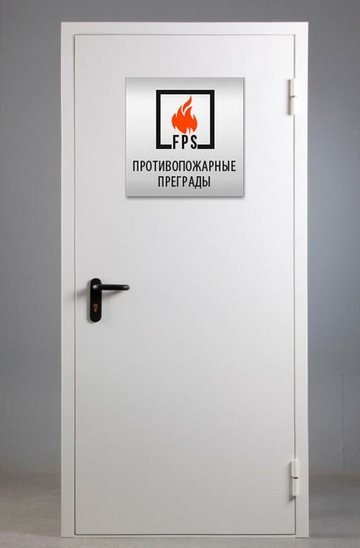 Противопожарные двери – это мощная защита вашего дома